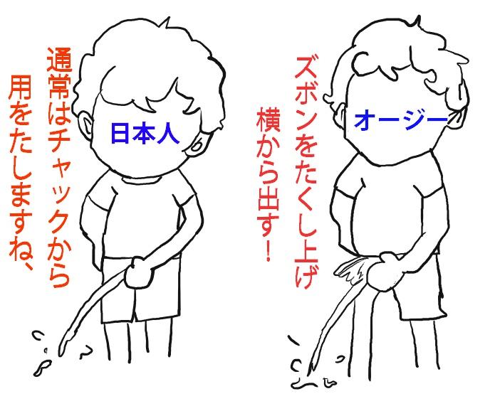 oshikko1